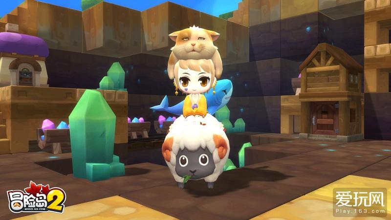 《冒险岛2》坐骑及宠物截图