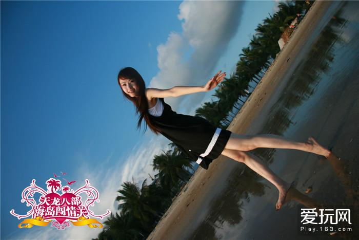 2007搜狐畅游showgirl 顾臻