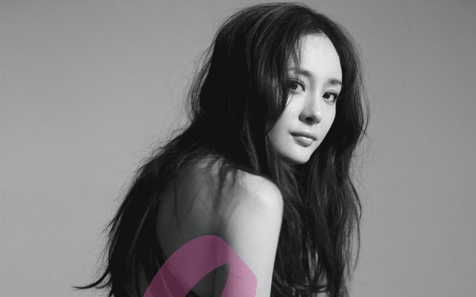 杨幂美女写真明星壁纸 (www.5442.com 美女图片第5张)