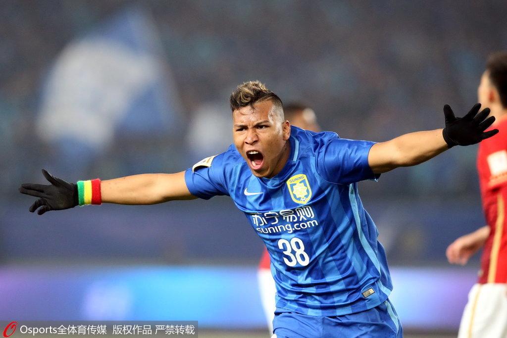 足协杯决赛次回合:江苏苏宁3-3广州恒大
