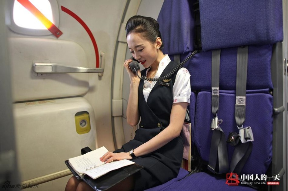 组图:中国女孩获封世界最美空姐