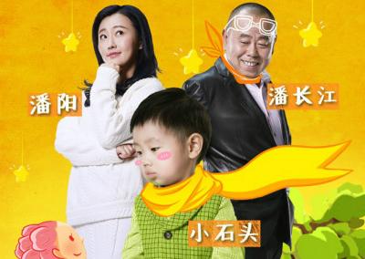 60岁潘长江全家近照 女儿潘阳34岁被传死亡 外孙酷似潘长江