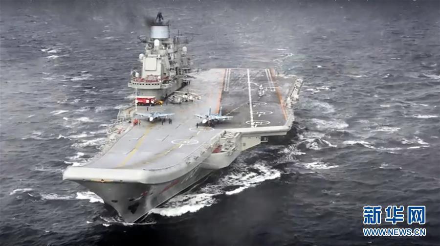 俄罗斯网民评论辽宁舰