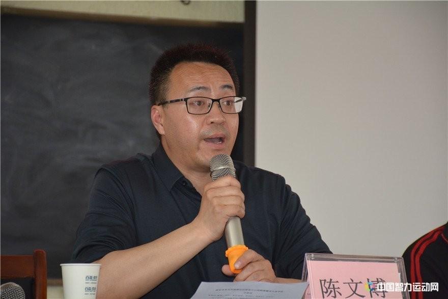 陈文博茸债�f�_拉萨第一小学校长陈文博致辞
