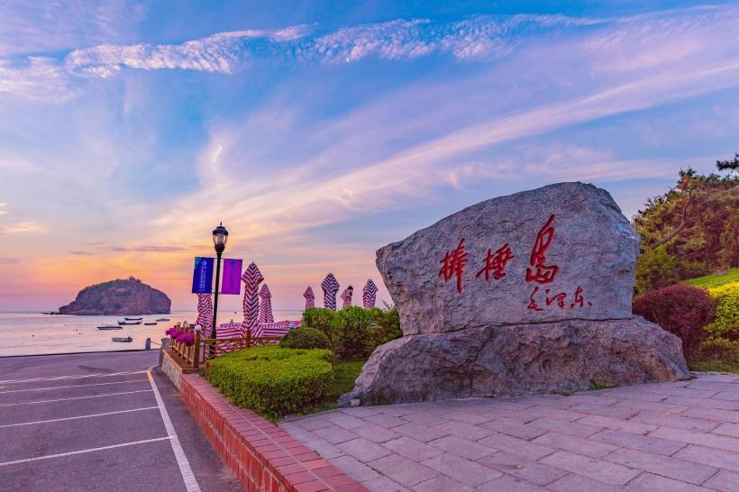 辽宁大连棒棰岛风景图片