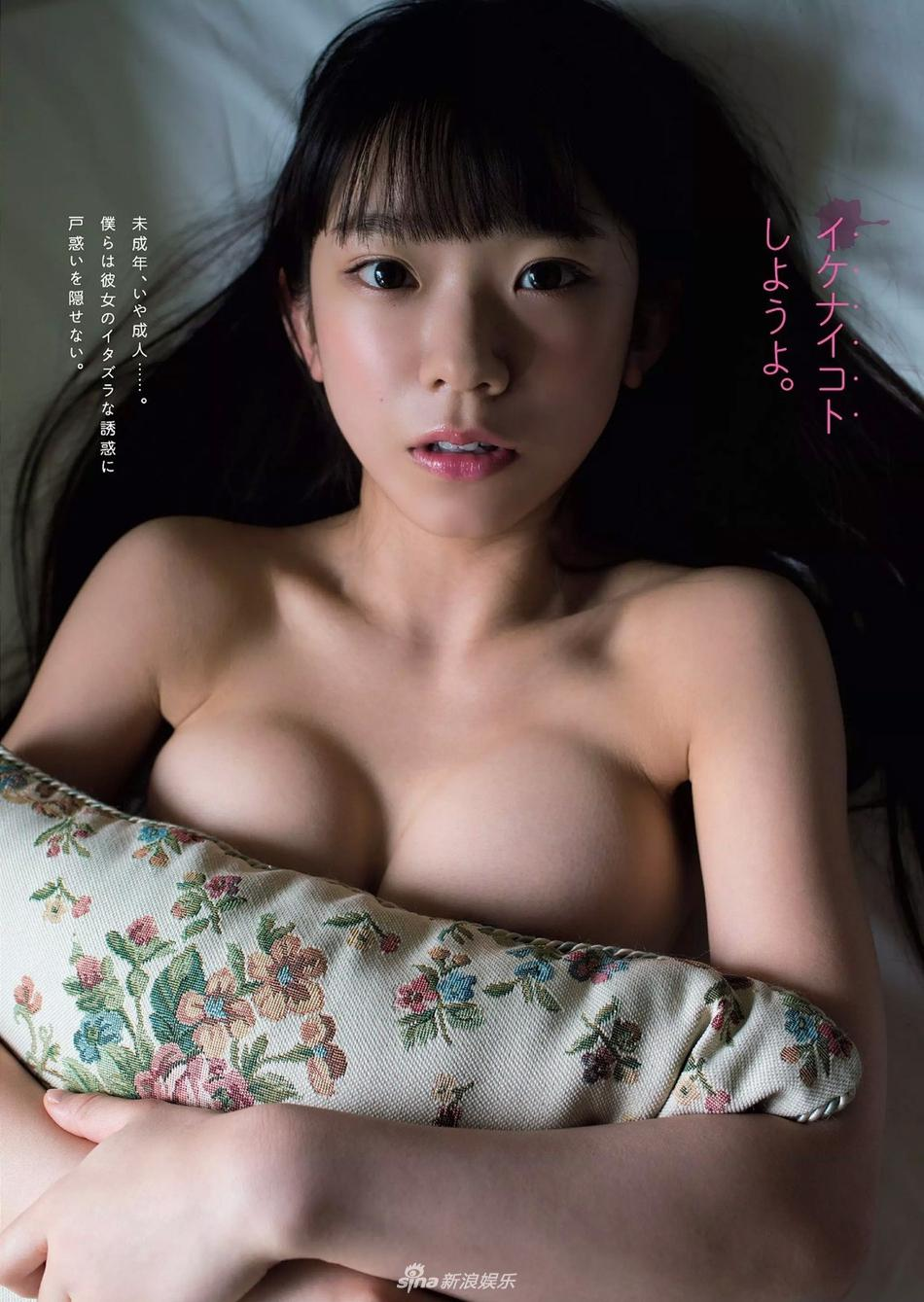 日本拍写真的小女孩有吗_组图:日本22岁\