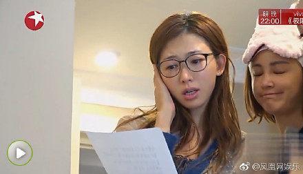 林志玲戴眼镜真素颜照流出,被吐槽简直是路人