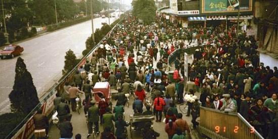 1991年春节前夕:带不走的老成都