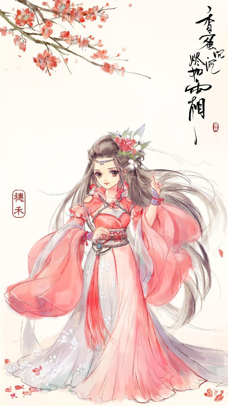 旭凤手绘动漫图片