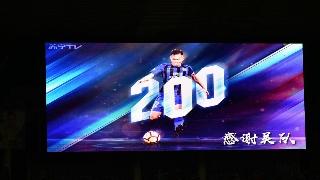 致敬队长!大屏幕短片纪念吴曦效力江苏200场
