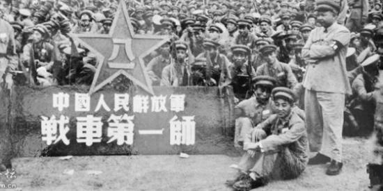 国共决战中的解放军装甲兵第一师