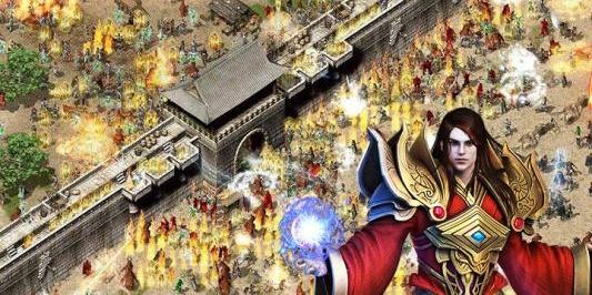 手游《王者传奇》海报图片