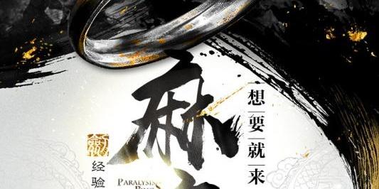 手游《黄金裁决》海报图片