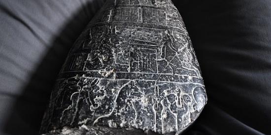 3000年历史古巴比伦石碑回归伊拉克