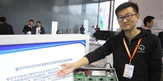上交会今天开幕 国内首台人工智能服务器亮相