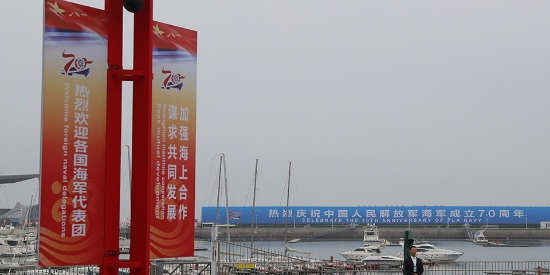 """庆祝人民海军成立70周年:海军元素点缀城市 青岛""""海军热""""升温"""
