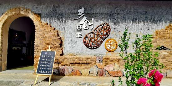 图集   安徽巢湖:天与人间作画图,南谯曾说小姑苏