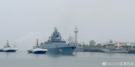 俄罗斯海军最先进战舰来华参加阅兵