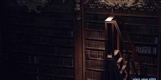 世界读书日 一起走进奥地利国家图书馆