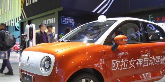 直击上海车展丨上海车展全球首发车型盘点 首款女性专属车引人瞩目