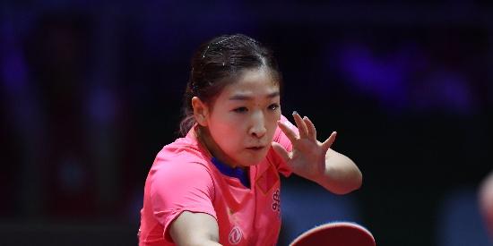 力克对手 刘诗雯晋级世乒赛女单32强