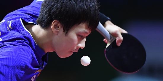 林高远晋级世乒赛男子单打32强