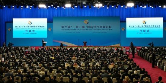 """第二届""""一带一路""""国际合作高峰论坛在北京开幕"""