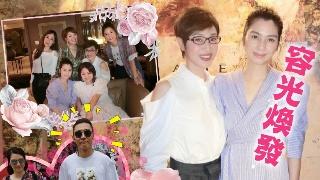 洪欣和陈法蓉看展览 容光焕发笑容满脸