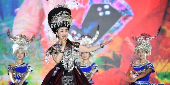 第四届渝东南生态民族旅游文化节拉开帷幕