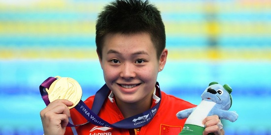 游泳世锦赛女子1米板 陈艺文摘中国第二金