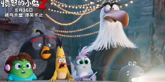 《愤怒的小鸟2》猪鸟联盟整装待发攻占敌巢
