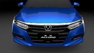 蓝色广汽Honda第十代雅阁极光汽车桌面壁纸