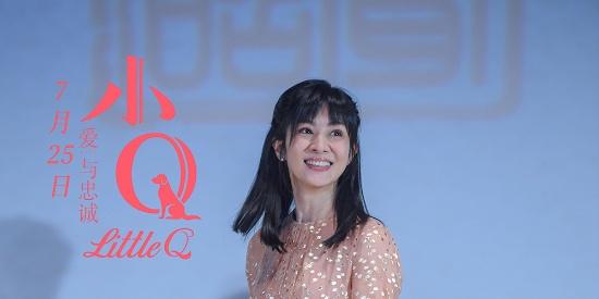 电影《小Q》北京首映 传递陪伴力量