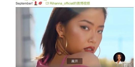 王菊为蕾哈娜美妆品牌拍广告 曾亲密合照