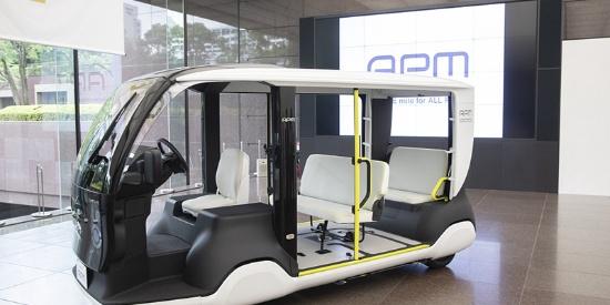 丰田公司推出多款2020年东京奥运会专属机器人
