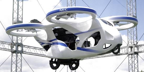 """日本NEC展示""""飞行汽车"""":外形酷似无人机"""
