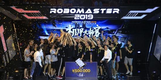 RoboMaster 2019机甲大师赛在深圳举行