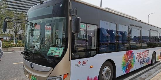 河南首辆5G智慧公交亮相 免费体验5G Wifi