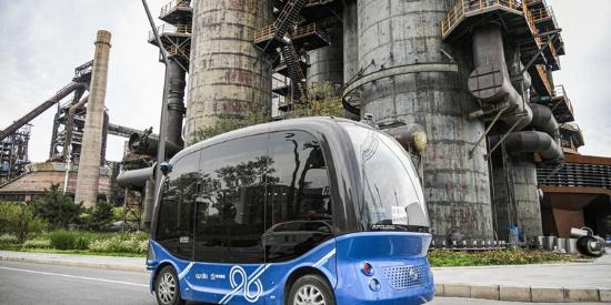 """探访现实版""""哈尔的移动城堡"""" 无人驾驶汽车穿梭其中"""