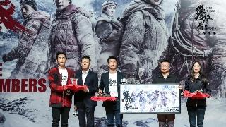 电影《攀登者》举办北大专场放映