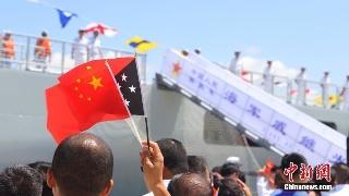 中国海军戚继光舰抵达巴布亚新几内亚