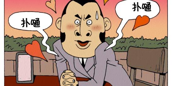 搞笑漫画:奇葩的餐馆菜单