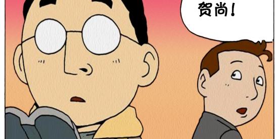 搞笑漫画:聪明的同学只有一根头发