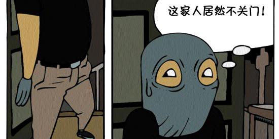 搞笑漫画:天气太热开着门睡觉