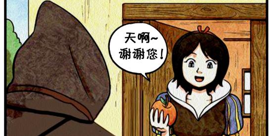 搞笑漫画:白雪公主与大富士苹果