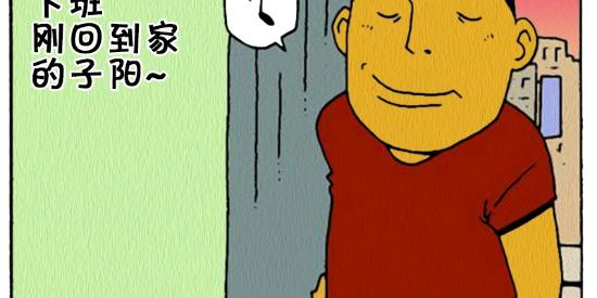 搞笑漫画:小偷装作很神秘的样子