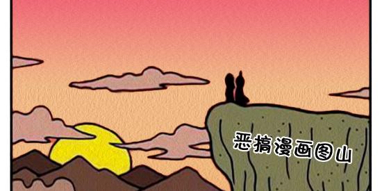 搞笑漫画:小气鬼师父报案