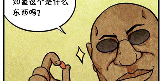 搞笑漫画:自我催眠遇到高手