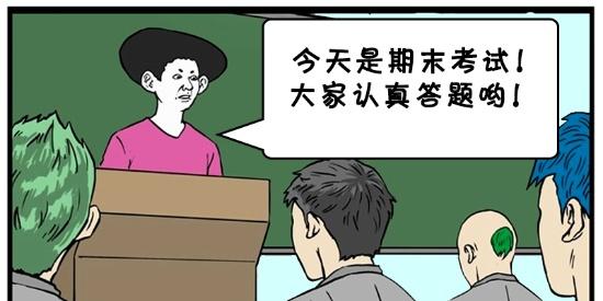 搞笑漫画:作弊新高度请笔仙