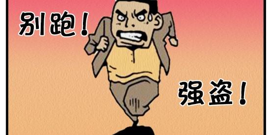 搞笑漫画:这样的假发怎么样